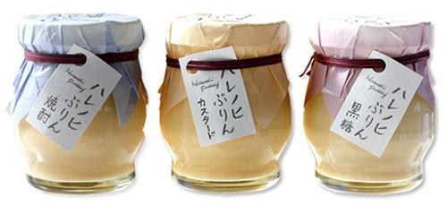 ハレノヒぷりん3種